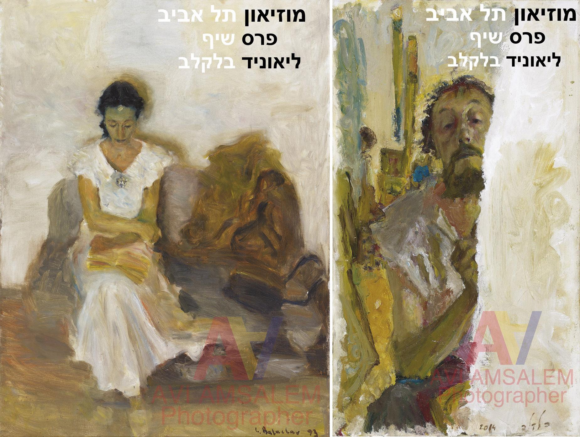 צילום ציורים 91